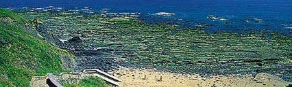 Siete Playas (Seven Beaches)